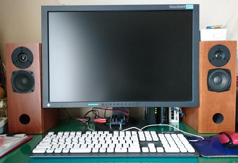 自宅PC周り整理