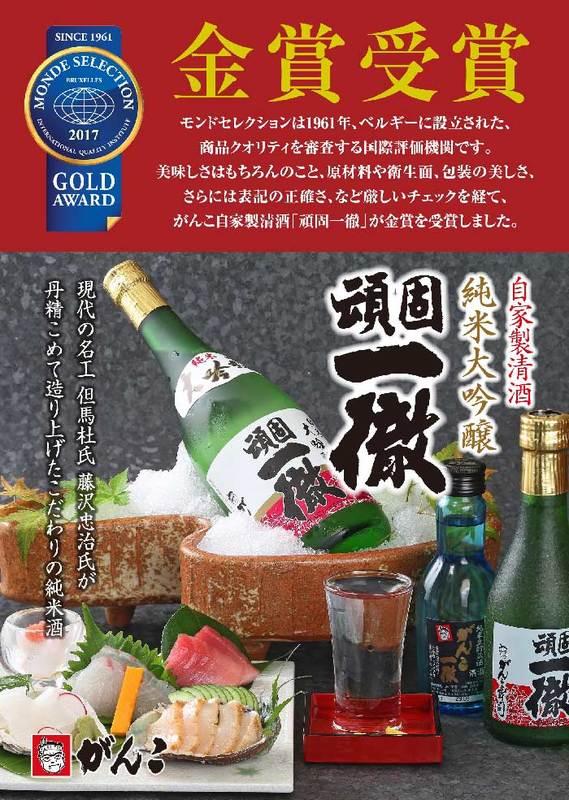 日本酒もいいかも